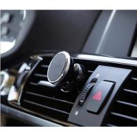 Buy cheap Airvent Magnetic phone holder for car from wholesalers