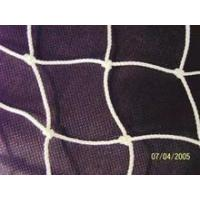 Buy cheap knotted plastic nets from wholesalers