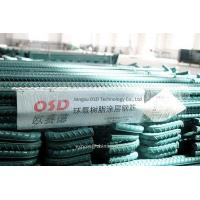 Buy cheap Epoxy coated rebar from wholesalers
