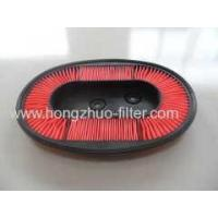 Buy cheap Air Filter 16546-64J02 from wholesalers