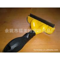 Buy cheap pet comb f-2.65 from wholesalers