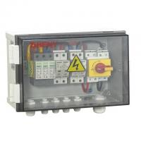 Buy cheap PV Combiner Box  BHS-1 from wholesalers