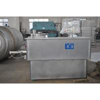 Buy cheap WZ1 series of single-effect extraction tank and wet granulation machine from wholesalers