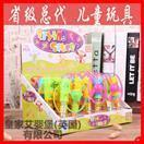 Buy cheap Display box series candy toys Flash a flying saucer from wholesalers