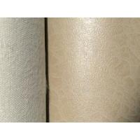Buy cheap PVC Leather Synthetic Leather product