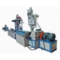 Buy cheap Contact Now Labyrinth Irrigation Tape Production Line from wholesalers