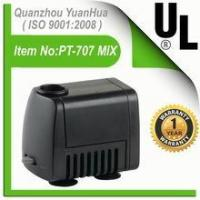Buy cheap Submersible Micro Fountain Pumps(Model No.:YH-606) product