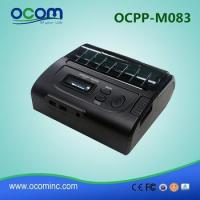 Buy cheap OCPP-M083: 2016 new 80mm bluetooth mini portable wifi thermal printer made in China from wholesalers