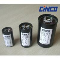 Buy cheap 223-280MFD 110VAC   250Vca   330V Motor Start Capacitor black quickly connect do from wholesalers