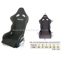 Buy cheap Series of Bucket Racing Seats from wholesalers
