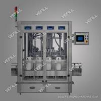 China VW-4 Automatic Weighing Liquid Filling Machine on sale