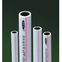 Buy cheap FR-PPR Composite Pipe from Wholesalers