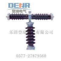China RW9-35 RW10-35 RXWO-35 outdoor high-voltage current-limiting fuses on sale