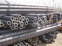 Buy cheap Bearing Steel Tube from wholesalers