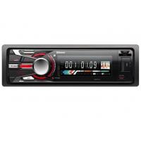 Buy cheap Car USB MP3 Player from wholesalers