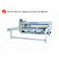 Buy cheap HFJ-F(Series) Quitling Machine HFJ-26F-2 Computerized Quilting Machine from wholesalers