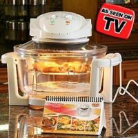 Buy cheap Flavorwave Turbo Platinum Digital Halogen Oven from wholesalers