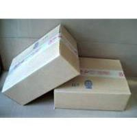 Buy cheap 12 x 12 Shipping Cases for Quail Eggs Trays from wholesalers