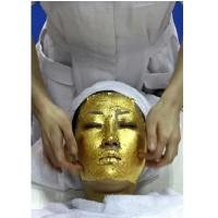 Buy cheap Facial mask GM003 from wholesalers