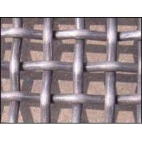 Buy cheap Mining mineral sieve product