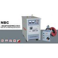 Buy cheap NBC Series CO2 Arc Welder(Separated structure) from wholesalers