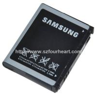Buy cheap mobile phone battery from wholesalers