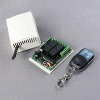 Rf transmitter remote control rf transmitter remote control images