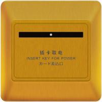 Buy cheap SB-RF-MSTR-Edge Touch Series Hotel Master Card from wholesalers