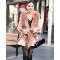 Buy cheap rabbit overcoat product