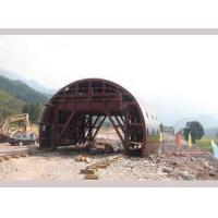 Buy cheap Tunnel Formwork System from wholesalers