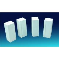 Buy cheap Alumina lining bricks from wholesalers