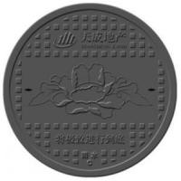 Buy cheap Composite Manhole Cover from wholesalers