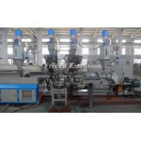 Buy cheap PEX-AL-PEX Composite Pipe Extrusion Line from wholesalers