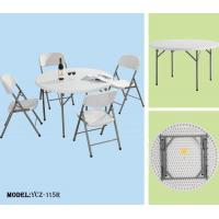 Buy cheap Folding tables from wholesalers