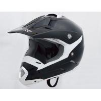Buy cheap Motorcycle Helmets from wholesalers