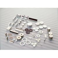 Buy cheap Sintered NdFeB Magnets from wholesalers