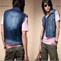 Buy cheap Other Jeans Garment from wholesalers
