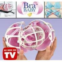 Buy cheap Personal Care(25) Bra Baby from wholesalers