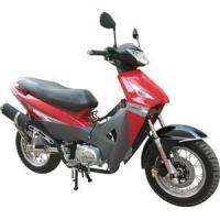 Buy cheap 125CC Cub Motorbike Papen IV from wholesalers