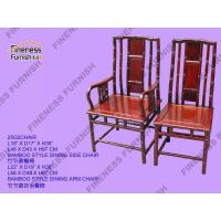 Bamboo arm chairs bamboo arm chairs images for Dining chair styles names