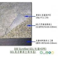 Buy cheap Geosynthetic Clay Liner (GCL) from wholesalers