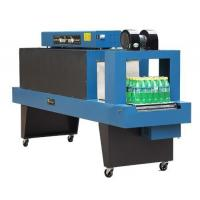Buy cheap Heat-shrink packing machine PE Shrink Packaging Machine from wholesalers