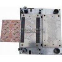Buy cheap blank pcb from wholesalers
