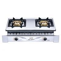 Buy cheap Gas Hobs/Stoves Double-burner Gas Hob/Stove (Triple-ring Model) from wholesalers