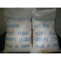 Buy cheap Calcium Gluconate from wholesalers