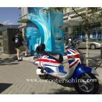 Buy cheap EEC Electric scooters HR-020 UK FLAG electric mopeds EEC from wholesalers