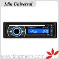 Buy cheap 2011 new! 1 din car dvd mp3 player with FM from wholesalers