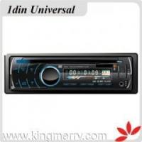 Buy cheap 2011 new! 1 din car digital mp3 player with FM from wholesalers