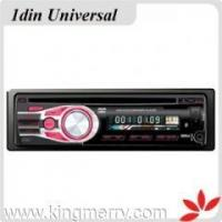 Buy cheap 2011 new! 1 din car digital mp3 player with USB from wholesalers