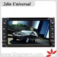 Buy cheap private mode! 2din 6.2 inch digital mp3 player with GPS from wholesalers